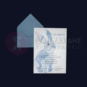 ΣΑΠΛΑΧΙΔΗΣ ΤΥΠΟΓΡΑΦΕΙΟ - TS BAPTISM 2018