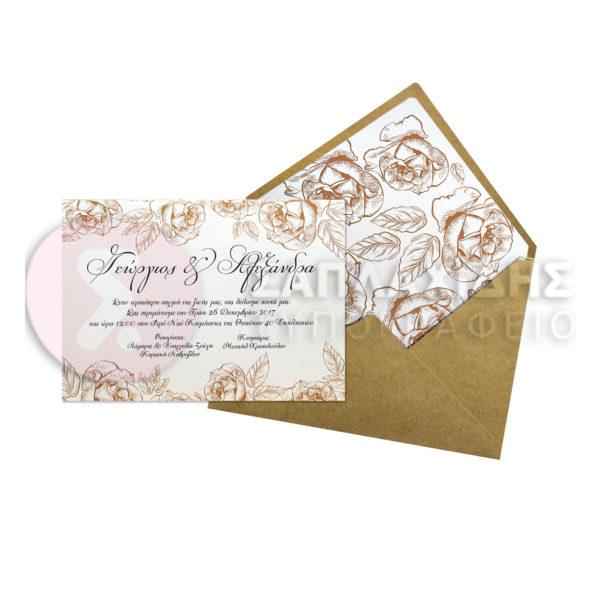 ECSTASY WEDDING - ΣΑΠΛΑΧΙΔΗΣ ΤΥΠΟΓΡΑΦΕΙΟ - ΠΡΟΣΚΛΗΤΗΡΙΑ ΓΑΜΟΥ