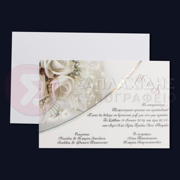 """Προσκλητήριο Γάμου """"WHITE ROSES WEDDING"""""""
