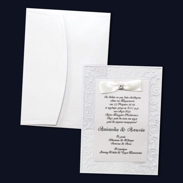 """Προσκλητήριο Γάμου """"RING PAPILLON"""""""