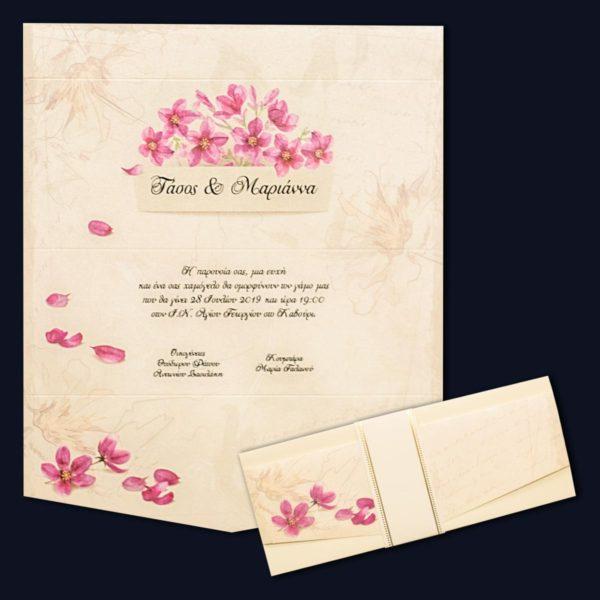 """Προσκλητήριο Γάμου """"PINK FLOWERS PAPYRUS"""""""