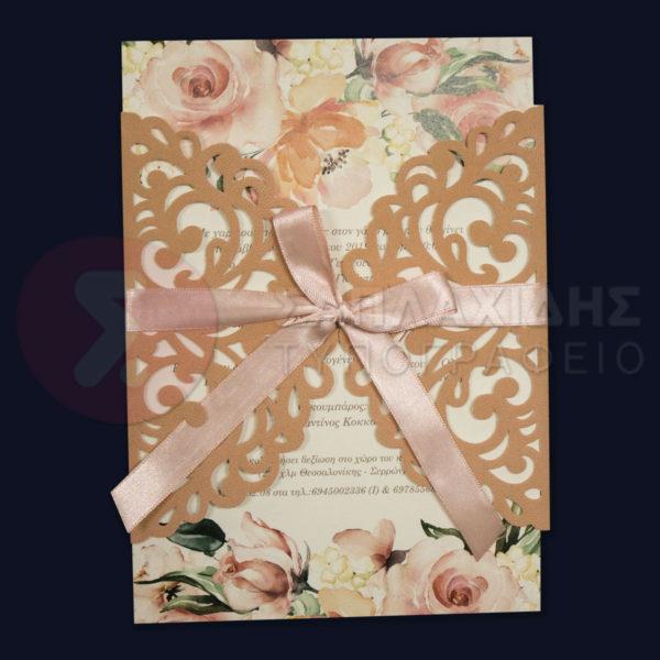 """Προσκλητήριο Γάμου """"THE BEAUTY OF THE ROSES"""""""