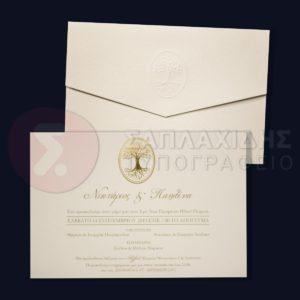"""Προσκλητήριο Γάμου """"ROYAL GOLDEN TREE SYMBOL"""""""
