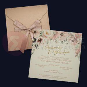 """Προσκλητήριο Γάμου """"VINTAGE WEDDING GARDEN"""""""