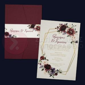 """Προσκλητήριο Γάμου """"ROSES ARE RED"""""""