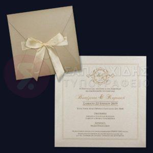 """Προσκλητήριο Γάμου """"THE WEDDING"""""""