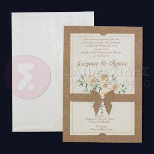 """Προσκλητήριο Γάμου """"SPRING WOODEN RIBBON INVITATION"""""""