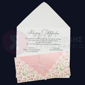 """Προσκλητήριο Γάμου """"VINTAGE FLOWERS INVITATION"""""""