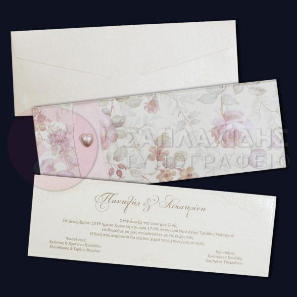 """Προσκλητήριο Γάμου """"ROYAL VINTAGE INVITATION"""""""