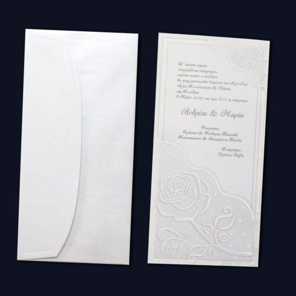 """Προσκλητήριο Γάμου """"CRYSTAL ROSE"""""""