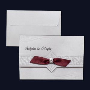 """Προσκλητήριο Γάμου """"SILVER JEWEL"""""""