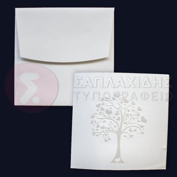 """Προσκλητήριο Γάμου """"WHITE TREE OF LIFE"""""""