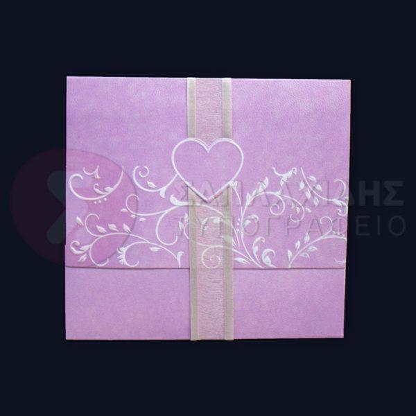 """Προσκλητήριο Γάμου """"RIBBON PINK HEART"""""""