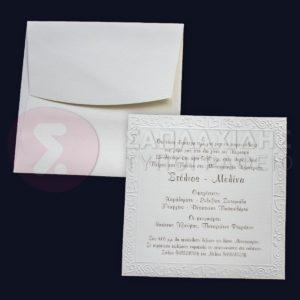 """Προσκλητήριο Γάμου """"CRAFTY FRAME WEDDING HEARTS"""""""
