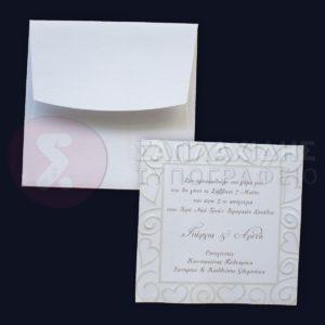 """Προσκλητήριο Γάμου """"QUADRO HEART"""""""