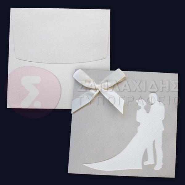 """Προσκλητήριο Γάμου """"SUGAR WEDDING COUPLE"""""""
