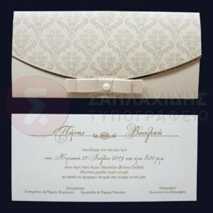 """Προσκλητήριο Γάμου """"GOLDEN SEGESTA INVITATION"""""""