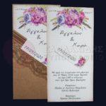 """Προσκλητήριο Γάμου """"AQUINO FLOWER INVITATION"""""""