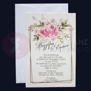 """Προσκλητήριο Γάμου """"CONCORDIA GOLD FRAME"""""""