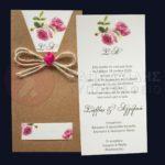 """Προσκλητήριο Γάμου """"CRAFT LORIUM INVITATION"""""""