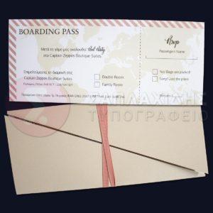 """Προσκλητήριο Γάμου """"PASSPORT TO A HAPPY MARRIAGE"""""""