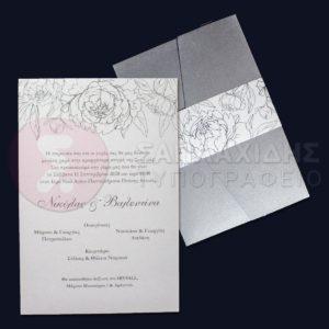 """Προσκλητήριο Γάμου """"MINIMAL OFELIUS INVITATION"""""""