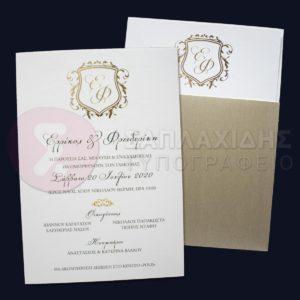 """Προσκλητήριο Γάμου """"GOLDEN ROYAL SYMBOL"""""""