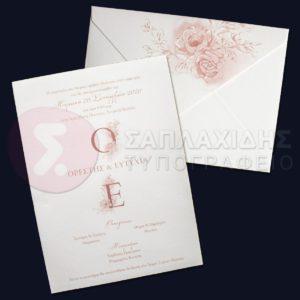 """Προσκλητήριο Γάμου """"FLORENTINA MINIMAL ROSES"""""""