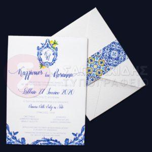 """Προσκλητήριο Γάμου """"ROYAL DOMITILUS BLUE"""""""