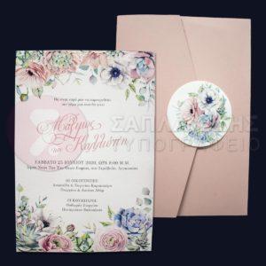 """Προσκλητήριο Γάμου """"IDONEA FLORAL WEDDING"""""""