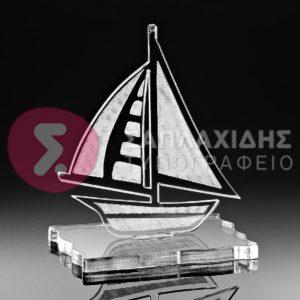 Plexiglass Καραβάκι