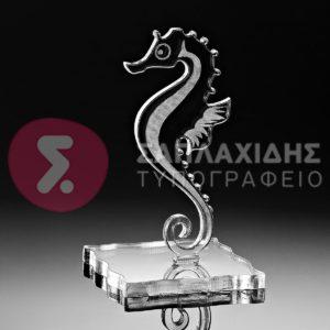 Plexiglass Ιππόκαμπος