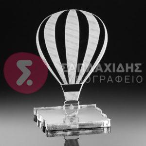 Plexiglass Αερόστατο