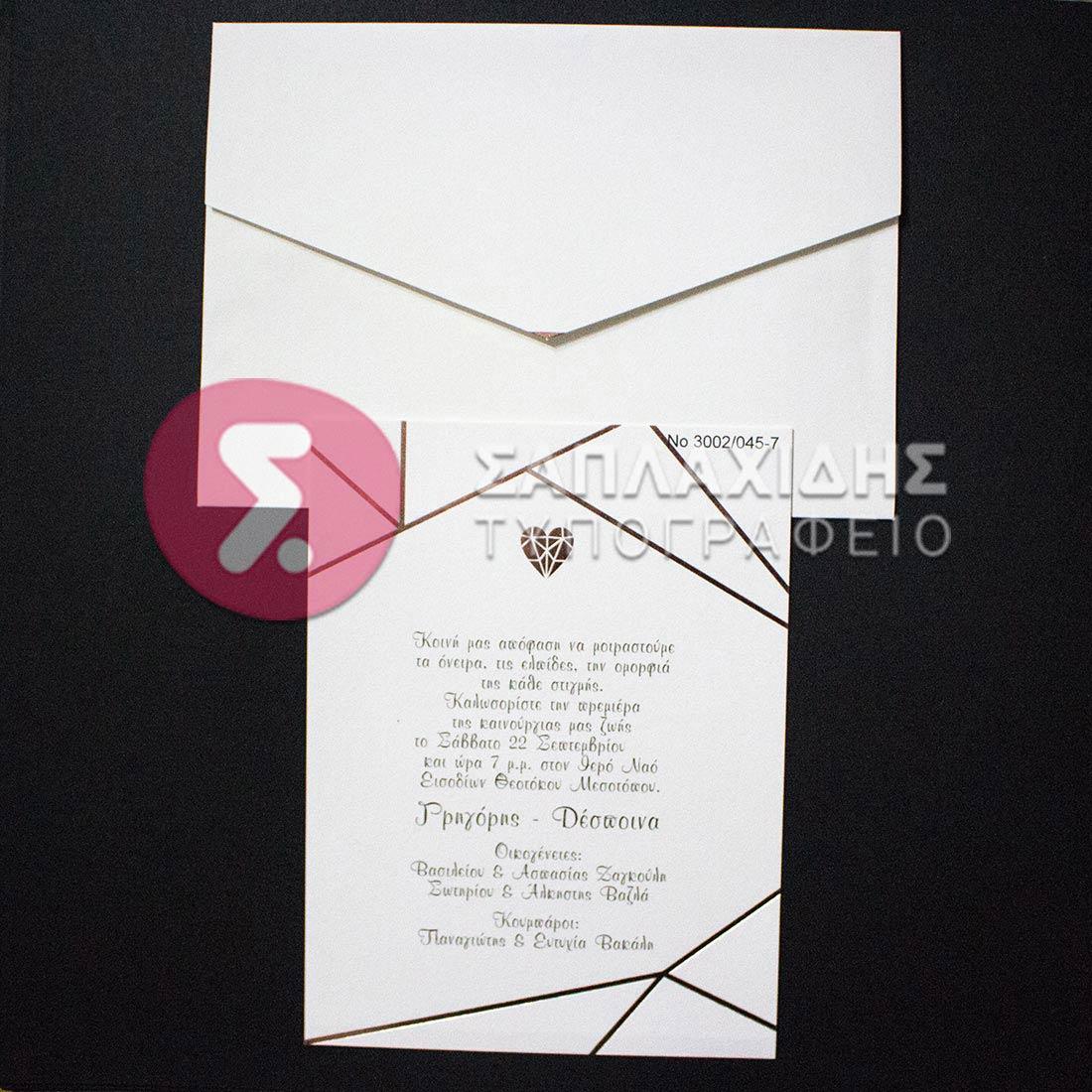 """Προσκλητήριο Γάμου """"D3002"""""""