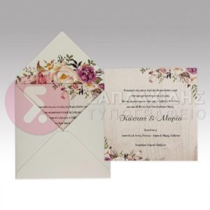 """Προσκλητήριο Γάμου """"FLOWER WITH A CRUSH"""""""