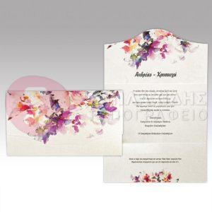 """Προσκλητήριο Γάμου """"SEA OF FLOWERS"""""""