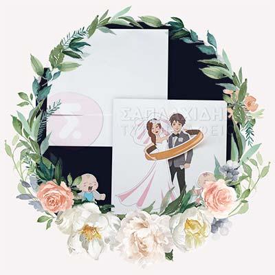 """D"" WEDDING"